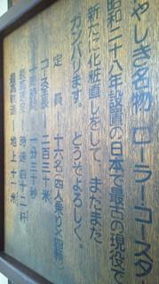 2011081515330000-1.jpg