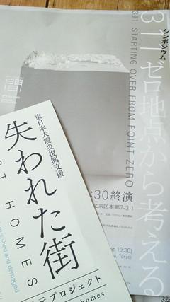 2011112913590000.jpg