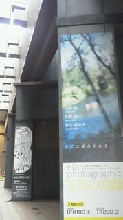 2012012413590000.jpg