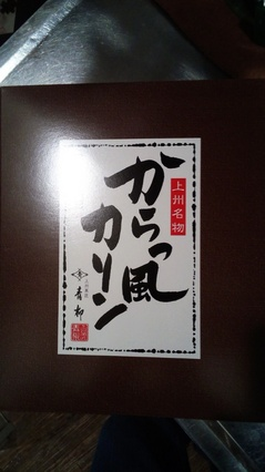 NCM_0102.jpg