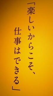 2013061716470000.jpg