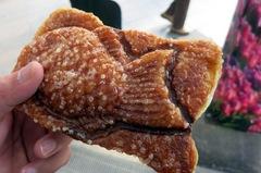croissant-taiyaki-4.jpg